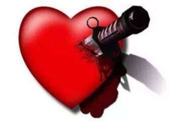 нож сердце