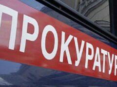 В воронежском парке «Динамо» обнаружено тело пропавшей студентки