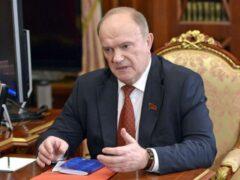 Геннадия Зюганова попросили разобраться с депутатами КПРФ, потерявшим связь с избирателями