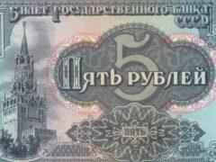 В Оренбурге женщина пыталась оплатить долги советскими рублями