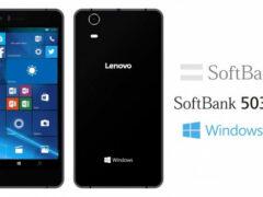 Lenovo представила свой первый смартфон на Windows 10 Mobile