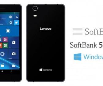 смартфон Lenovo SoftBank 503LV