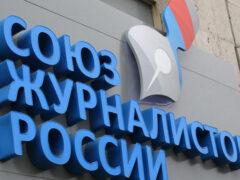 Богданов предлагает модернизировать СЖР за счет привлечения журналистов нового поколения