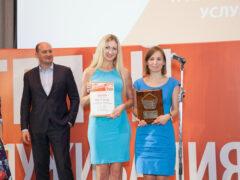 «РЖД Тур» – лауреат премии «Права потребителей и качество обслуживания»