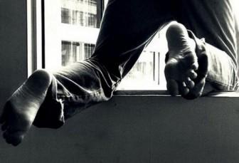 окно прыжок