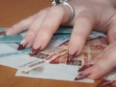 В Магнитогорске юрист похитила у клиентов 1,8 миллиона рублей