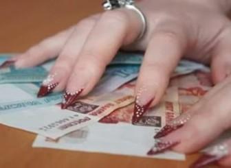 деньги мошенница
