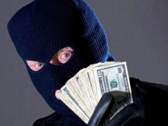 грабитель маска деньги