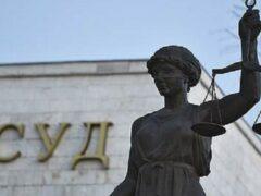 Суд вынес приговор по делу о расчленении тела женщины в Сочи