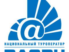 Национальный туроператор АЛЕАН стал лауреатом Ежегодной Премии «Права потребителей и качество обслуживания» в номинации «Внутренний туризм и отдых».