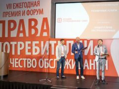«АльфаСтрахование-ОМС» стала обладателем премии «Права потребителей» за защиту прав застрахованных