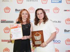 «Зетта Страхование» стала лауреатом премии «Права потребителей и качество обслуживания»