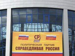 В Луге завесили предвыборные баннеры «Справедливой России»