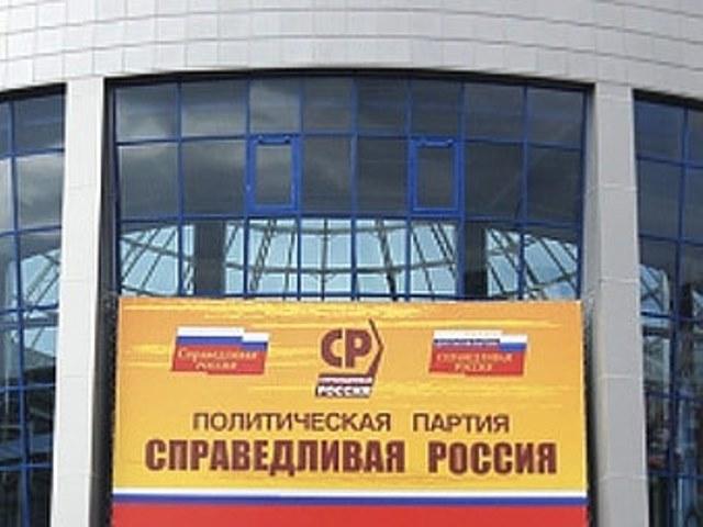 ВЛуге завесили предвыборные баннеры «Справедливой России»