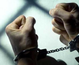 наручники задержан