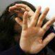 Житель Малосердобинского района осужден за избиение жены резонатором