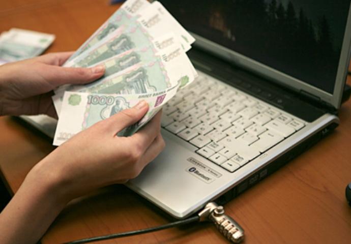 компьютер деньги