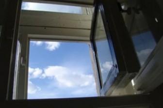 форточка окно