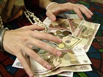 мошенница гадалка деньги