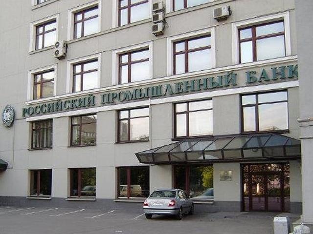 Роспромбанк— дочернее предприятие банка Cyprus Popular Bank наКипре, лишили лицензии