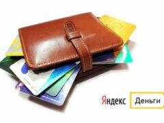 Яндекс придумал, как избежать уловок мошенников