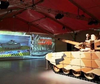 Уралвагонзавод на выставке ADEX-2016
