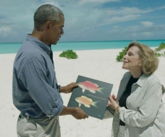 рыба, Обама