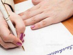 Жительница Аткарска заявила следователям, что ее пытались изнасиловать