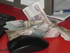 В Крыму сотрудник прокуратуры попался на взятке в 40 тысяч рублей