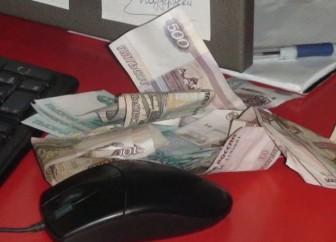 деньги телефон