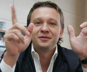 Сергей Ломакин Центробувь