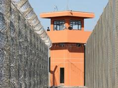 тюрьма Бразилия