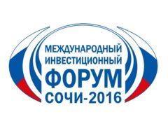Волгоградская область обошлась без собственной экспозиции на форуме в Сочи