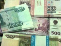 Кассира одного из казанский банков объявили в международный розыск