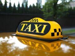 В Новой Москве таксист ударил 42-летнего пассажира ножом