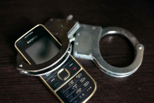 телефон наручники