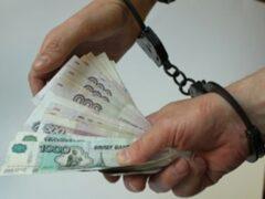 Сотрудники ФСБ Ярославской области раскрыли крупную финансовую аферу