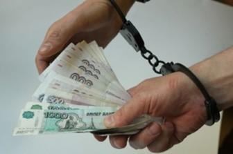 взятка деньги наручники