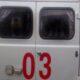 Пассажиры маршрутки пострадали при столкновении с фурой в Подмосковье