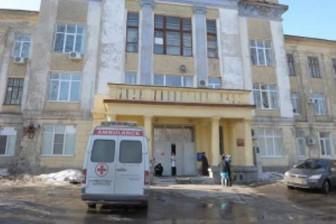 больница Самара