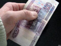 Бывшего полицейского оштрафовали за вымогательство денег на торт