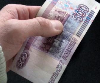 500 рублей взятка