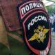 В Уфе сотрудница полиции задержала банду преступников