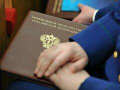 Родственники в Тольятти покончили с собой не из-за коллекторов