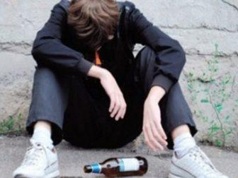 подросток выпил