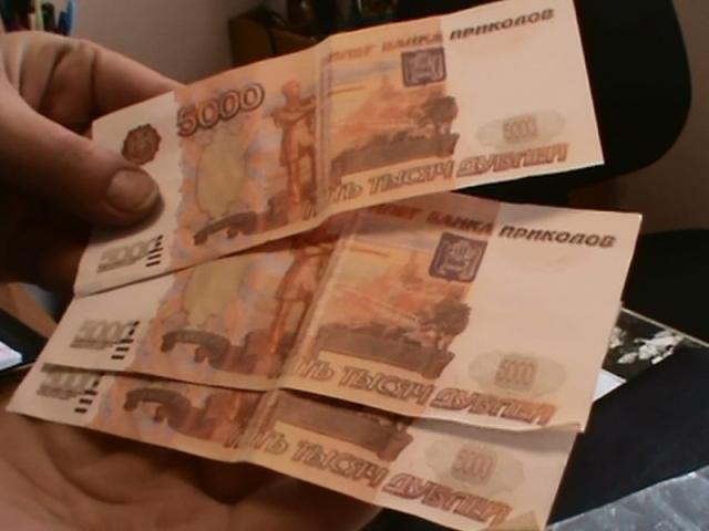 ВСамаре мужчина расплачивался закредит купюрами «Банка приколов»