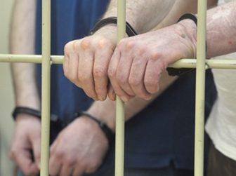 клетка суд обвиняемые