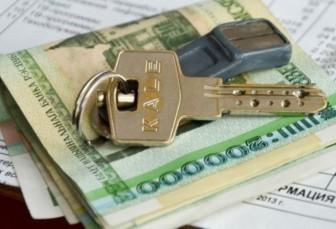 деньги ключи от авто