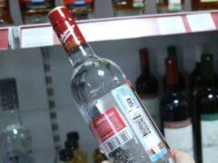 Двое пермяков получили по 3,5 года колонии за бутылку водки