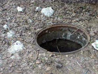 канализация нет люка